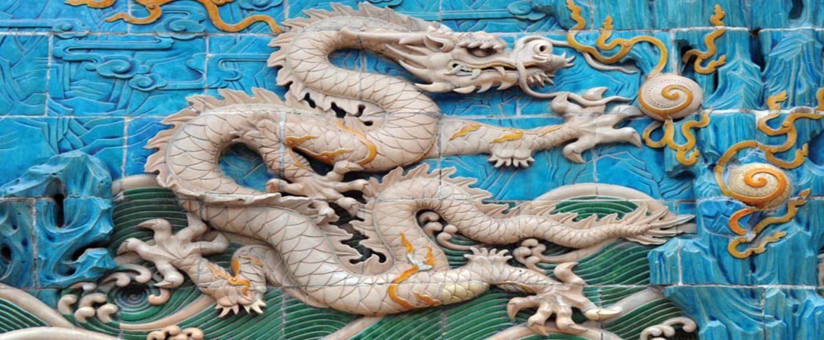 dragon beihai park china